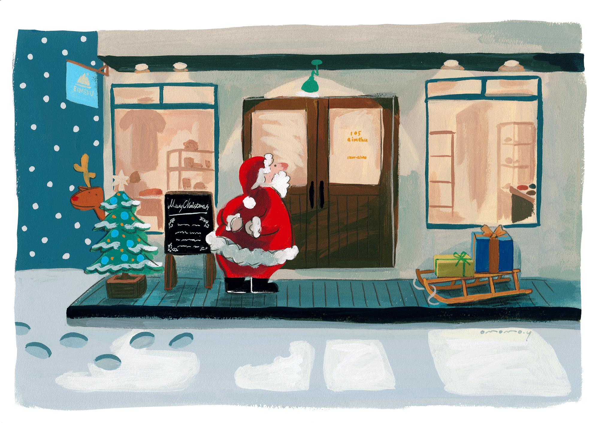 eimeku_christmas_web